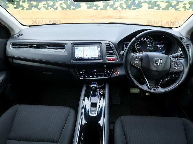 ハイブリッドX 禁煙車 4WD 純正SDナビ LEDヘッドライト レーダークルーズ コーナーセンサー シートヒーター バックカメラ フルセグTV ETC アイドリングストップ 純正16インチAW スマートキー(33枚目)