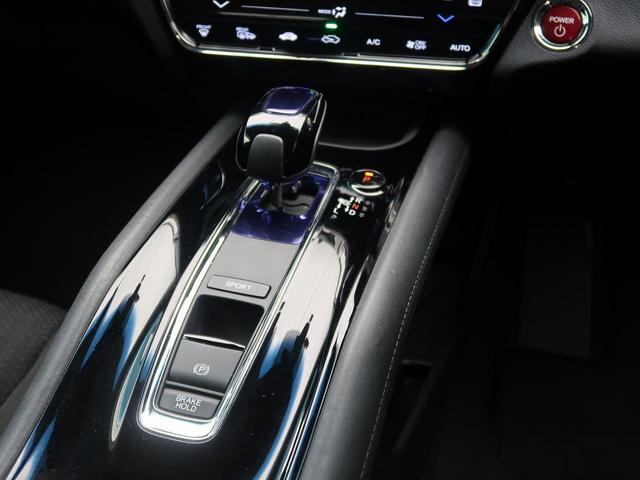 ハイブリッドX 禁煙車 4WD 純正SDナビ LEDヘッドライト レーダークルーズ コーナーセンサー シートヒーター バックカメラ フルセグTV ETC アイドリングストップ 純正16インチAW スマートキー(35枚目)