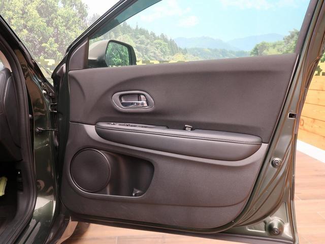 ハイブリッドX 禁煙車 4WD 純正SDナビ LEDヘッドライト レーダークルーズ コーナーセンサー シートヒーター バックカメラ フルセグTV ETC アイドリングストップ 純正16インチAW スマートキー(36枚目)