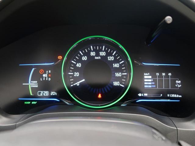 ハイブリッドX 禁煙車 4WD 純正SDナビ LEDヘッドライト レーダークルーズ コーナーセンサー シートヒーター バックカメラ フルセグTV ETC アイドリングストップ 純正16インチAW スマートキー(38枚目)