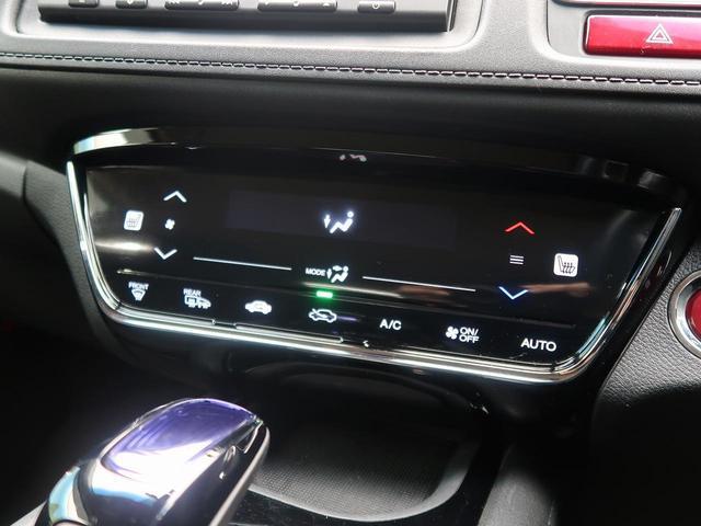 ハイブリッドX 禁煙車 4WD 純正SDナビ LEDヘッドライト レーダークルーズ コーナーセンサー シートヒーター バックカメラ フルセグTV ETC アイドリングストップ 純正16インチAW スマートキー(39枚目)