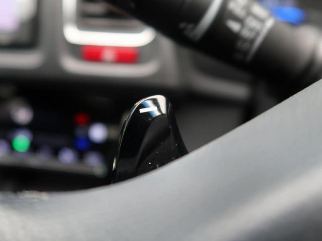 ハイブリッドX 禁煙車 4WD 純正SDナビ LEDヘッドライト レーダークルーズ コーナーセンサー シートヒーター バックカメラ フルセグTV ETC アイドリングストップ 純正16インチAW スマートキー(41枚目)