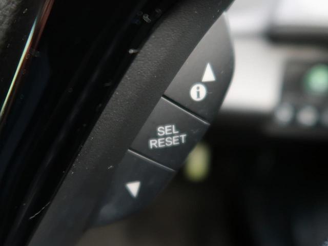 ハイブリッドX 禁煙車 4WD 純正SDナビ LEDヘッドライト レーダークルーズ コーナーセンサー シートヒーター バックカメラ フルセグTV ETC アイドリングストップ 純正16インチAW スマートキー(42枚目)