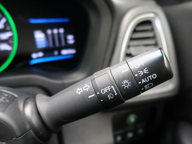ハイブリッドX 禁煙車 4WD 純正SDナビ LEDヘッドライト レーダークルーズ コーナーセンサー シートヒーター バックカメラ フルセグTV ETC アイドリングストップ 純正16インチAW スマートキー(43枚目)