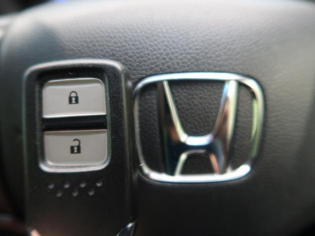 ハイブリッドX 禁煙車 4WD 純正SDナビ LEDヘッドライト レーダークルーズ コーナーセンサー シートヒーター バックカメラ フルセグTV ETC アイドリングストップ 純正16インチAW スマートキー(48枚目)