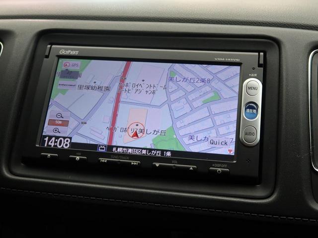 ハイブリッドX 禁煙車 4WD 純正SDナビ LEDヘッドライト レーダークルーズ コーナーセンサー シートヒーター バックカメラ フルセグTV ETC アイドリングストップ 純正16インチAW スマートキー(49枚目)
