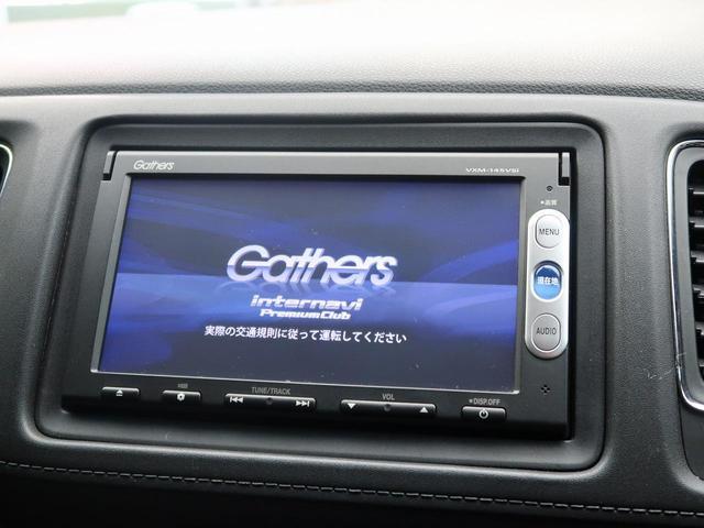ハイブリッドX 禁煙車 4WD 純正SDナビ LEDヘッドライト レーダークルーズ コーナーセンサー シートヒーター バックカメラ フルセグTV ETC アイドリングストップ 純正16インチAW スマートキー(50枚目)