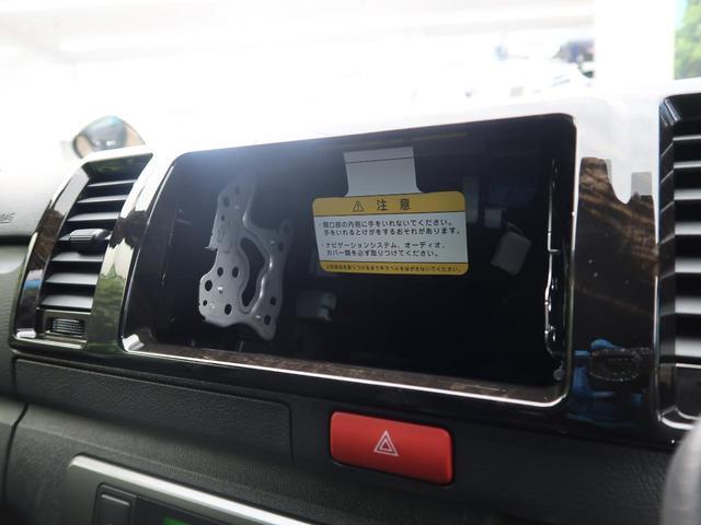 スーパーGL ダークプライムII 禁煙車 現行型 4WD 登録済未使用車 ディーゼル 衝突被害軽減装置 両側電動スライド LEDヘッドライト オートハイビーム レーンアシスト スマートキー 電動格納ミラー 横滑り防止装置(2枚目)