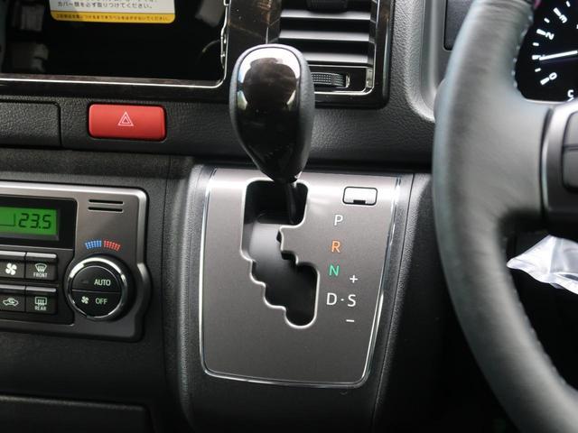 スーパーGL ダークプライムII 禁煙車 現行型 4WD 登録済未使用車 ディーゼル 衝突被害軽減装置 両側電動スライド LEDヘッドライト オートハイビーム レーンアシスト スマートキー 電動格納ミラー 横滑り防止装置(43枚目)