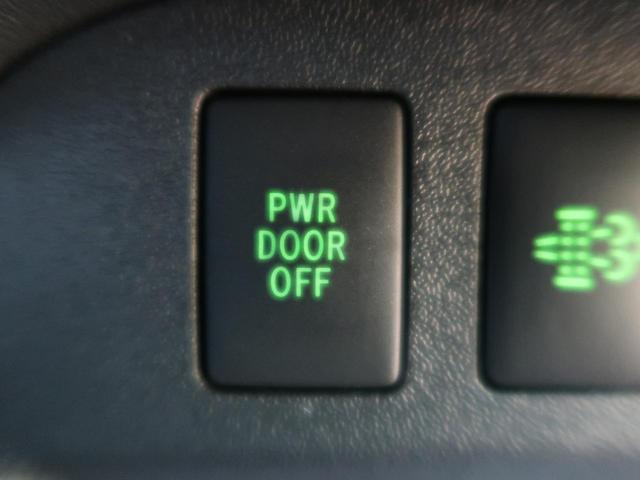 スーパーGL ダークプライムII 禁煙車 現行型 4WD 登録済未使用車 ディーゼル 衝突被害軽減装置 両側電動スライド LEDヘッドライト オートハイビーム レーンアシスト スマートキー 電動格納ミラー 横滑り防止装置(46枚目)