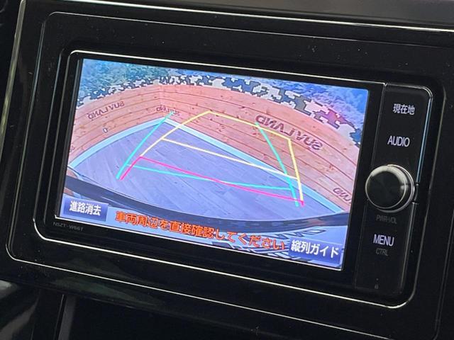 ZR Gエディション 禁煙車 4WD 衝突被害軽減装置 純正SDナビ LEDヘッドライト オートハイビーム 両側電動スライド 電動リアゲート 前席シートヒーター バックカメラ ETC 100V電源 クリアランスソナー(4枚目)