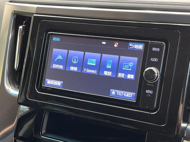 ZR Gエディション 禁煙車 4WD 衝突被害軽減装置 純正SDナビ LEDヘッドライト オートハイビーム 両側電動スライド 電動リアゲート 前席シートヒーター バックカメラ ETC 100V電源 クリアランスソナー(39枚目)