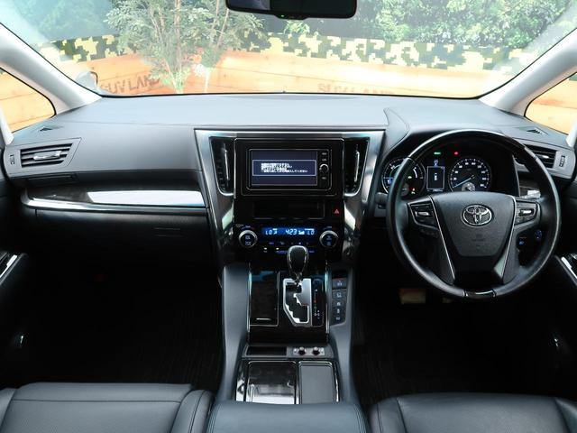 ZR Gエディション 禁煙車 4WD 衝突被害軽減装置 純正SDナビ LEDヘッドライト オートハイビーム 両側電動スライド 電動リアゲート 前席シートヒーター バックカメラ ETC 100V電源 クリアランスソナー(44枚目)