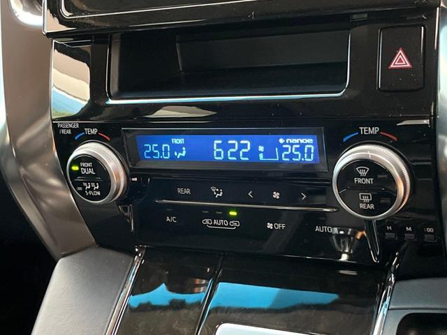 ZR Gエディション 禁煙車 4WD 衝突被害軽減装置 純正SDナビ LEDヘッドライト オートハイビーム 両側電動スライド 電動リアゲート 前席シートヒーター バックカメラ ETC 100V電源 クリアランスソナー(61枚目)