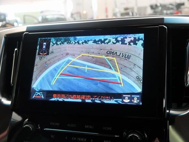 SR Cパッケージ 登録済未使用車 新型ディスプレイオーディオ 寒冷地仕様 サンルーフ 電動リアゲート レーダークルーズコントロール バックカメラ LEDヘッド 両側パワースライドドア  スマートキー 横滑り防止装置(7枚目)