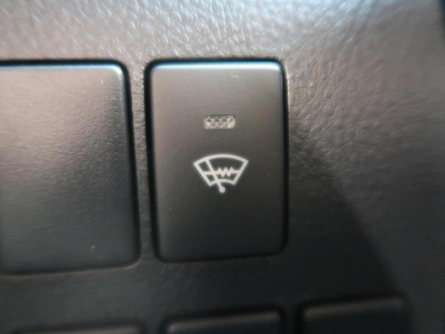SR Cパッケージ 登録済未使用車 新型ディスプレイオーディオ 寒冷地仕様 サンルーフ 電動リアゲート レーダークルーズコントロール バックカメラ LEDヘッド 両側パワースライドドア  スマートキー 横滑り防止装置(9枚目)