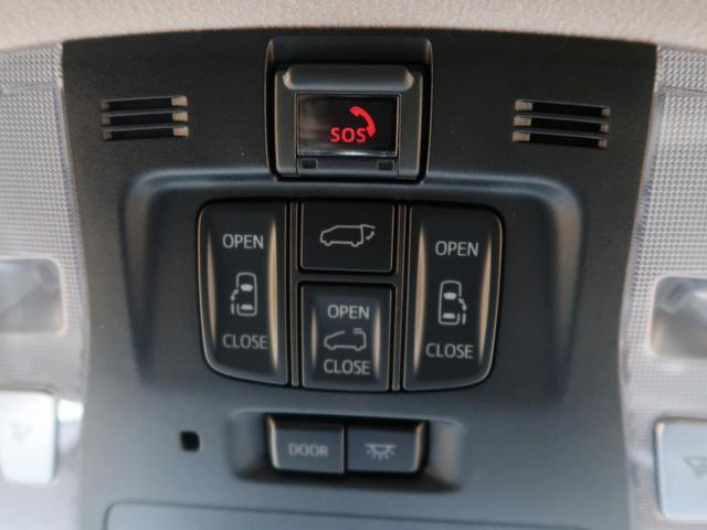 SR Cパッケージ 登録済未使用車 新型ディスプレイオーディオ 寒冷地仕様 サンルーフ 電動リアゲート レーダークルーズコントロール バックカメラ LEDヘッド 両側パワースライドドア  スマートキー 横滑り防止装置(10枚目)