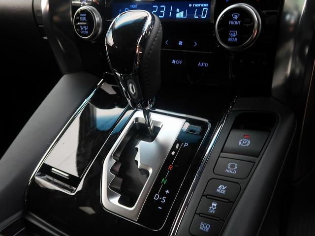 SR Cパッケージ 登録済未使用車 新型ディスプレイオーディオ 寒冷地仕様 サンルーフ 電動リアゲート レーダークルーズコントロール バックカメラ LEDヘッド 両側パワースライドドア  スマートキー 横滑り防止装置(22枚目)