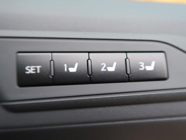 SR Cパッケージ 登録済未使用車 新型ディスプレイオーディオ 寒冷地仕様 サンルーフ 電動リアゲート レーダークルーズコントロール バックカメラ LEDヘッド 両側パワースライドドア  スマートキー 横滑り防止装置(23枚目)