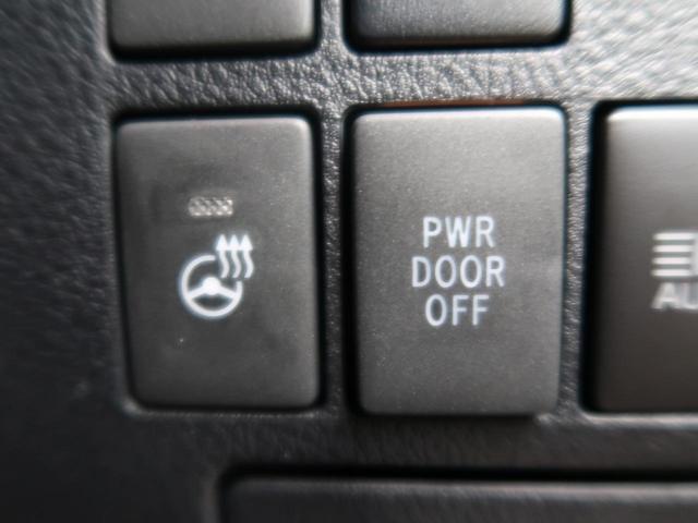 SR Cパッケージ 登録済未使用車 新型ディスプレイオーディオ 寒冷地仕様 サンルーフ 電動リアゲート レーダークルーズコントロール バックカメラ LEDヘッド 両側パワースライドドア  スマートキー 横滑り防止装置(24枚目)