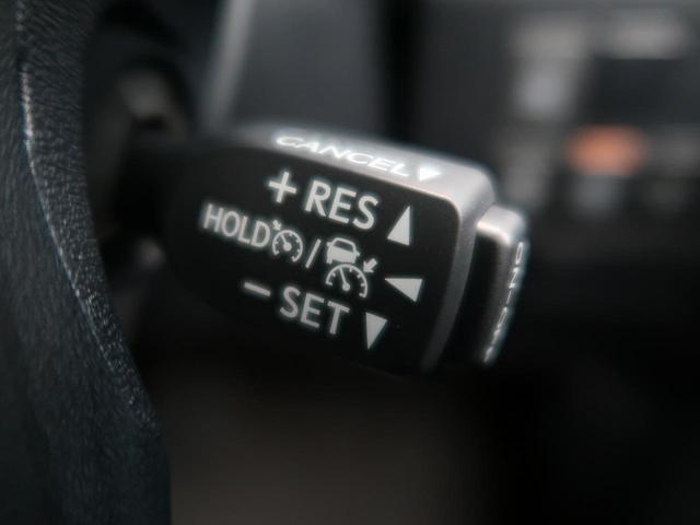 SR Cパッケージ 登録済未使用車 新型ディスプレイオーディオ 寒冷地仕様 サンルーフ 電動リアゲート レーダークルーズコントロール バックカメラ LEDヘッド 両側パワースライドドア  スマートキー 横滑り防止装置(25枚目)