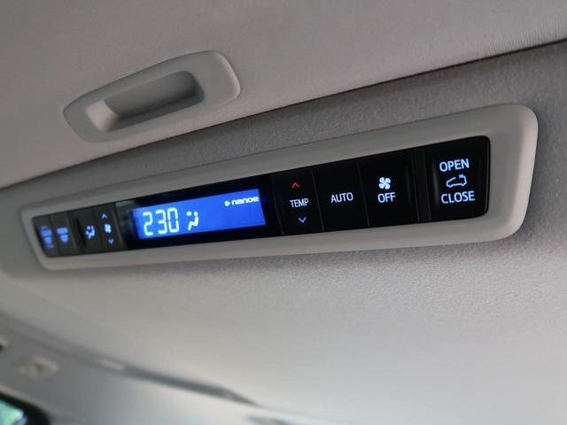 SR Cパッケージ 登録済未使用車 新型ディスプレイオーディオ 寒冷地仕様 サンルーフ 電動リアゲート レーダークルーズコントロール バックカメラ LEDヘッド 両側パワースライドドア  スマートキー 横滑り防止装置(26枚目)
