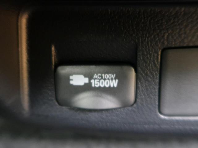 SR Cパッケージ 登録済未使用車 新型ディスプレイオーディオ 寒冷地仕様 サンルーフ 電動リアゲート レーダークルーズコントロール バックカメラ LEDヘッド 両側パワースライドドア  スマートキー 横滑り防止装置(29枚目)