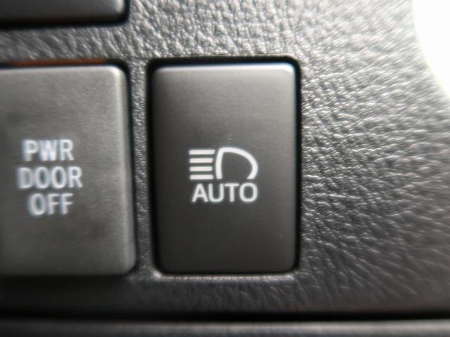 SR Cパッケージ 登録済未使用車 新型ディスプレイオーディオ 寒冷地仕様 サンルーフ 電動リアゲート レーダークルーズコントロール バックカメラ LEDヘッド 両側パワースライドドア  スマートキー 横滑り防止装置(30枚目)