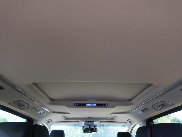 SR Cパッケージ 登録済未使用車 新型ディスプレイオーディオ 寒冷地仕様 サンルーフ 電動リアゲート レーダークルーズコントロール バックカメラ LEDヘッド 両側パワースライドドア  スマートキー 横滑り防止装置(32枚目)