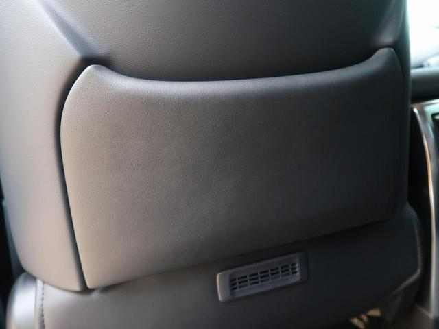 SR Cパッケージ 登録済未使用車 新型ディスプレイオーディオ 寒冷地仕様 サンルーフ 電動リアゲート レーダークルーズコントロール バックカメラ LEDヘッド 両側パワースライドドア  スマートキー 横滑り防止装置(40枚目)