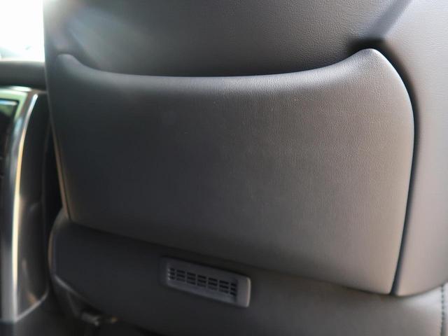 SR Cパッケージ 登録済未使用車 新型ディスプレイオーディオ 寒冷地仕様 サンルーフ 電動リアゲート レーダークルーズコントロール バックカメラ LEDヘッド 両側パワースライドドア  スマートキー 横滑り防止装置(42枚目)