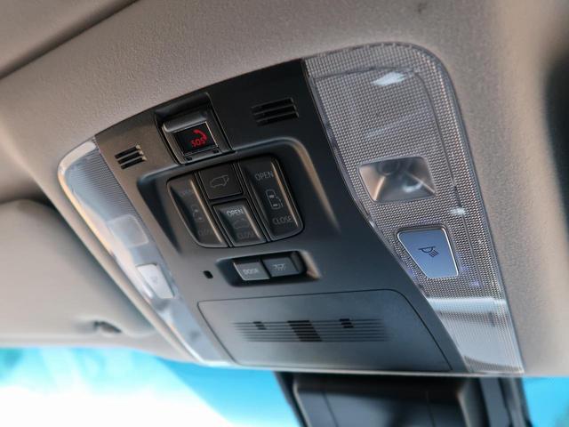 SR Cパッケージ 登録済未使用車 新型ディスプレイオーディオ 寒冷地仕様 サンルーフ 電動リアゲート レーダークルーズコントロール バックカメラ LEDヘッド 両側パワースライドドア  スマートキー 横滑り防止装置(43枚目)