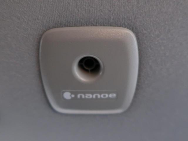 SR Cパッケージ 登録済未使用車 新型ディスプレイオーディオ 寒冷地仕様 サンルーフ 電動リアゲート レーダークルーズコントロール バックカメラ LEDヘッド 両側パワースライドドア  スマートキー 横滑り防止装置(44枚目)