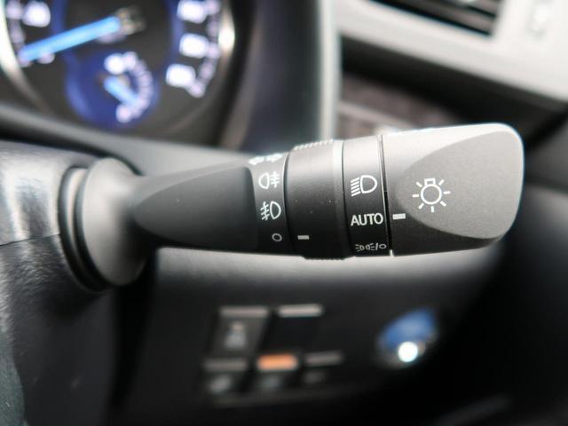 SR Cパッケージ 登録済未使用車 新型ディスプレイオーディオ 寒冷地仕様 サンルーフ 電動リアゲート レーダークルーズコントロール バックカメラ LEDヘッド 両側パワースライドドア  スマートキー 横滑り防止装置(45枚目)