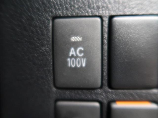 SR Cパッケージ 登録済未使用車 新型ディスプレイオーディオ 寒冷地仕様 サンルーフ 電動リアゲート レーダークルーズコントロール バックカメラ LEDヘッド 両側パワースライドドア  スマートキー 横滑り防止装置(46枚目)