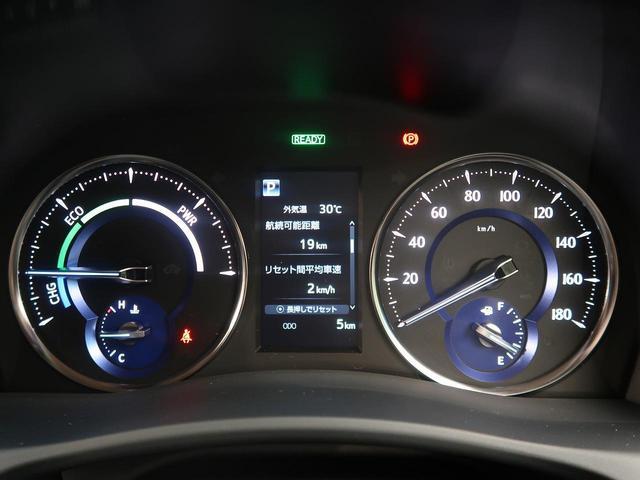 SR Cパッケージ 登録済未使用車 新型ディスプレイオーディオ 寒冷地仕様 サンルーフ 電動リアゲート レーダークルーズコントロール バックカメラ LEDヘッド 両側パワースライドドア  スマートキー 横滑り防止装置(53枚目)