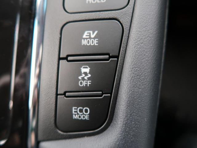 SR Cパッケージ 登録済未使用車 新型ディスプレイオーディオ 寒冷地仕様 サンルーフ 電動リアゲート レーダークルーズコントロール バックカメラ LEDヘッド 両側パワースライドドア  スマートキー 横滑り防止装置(58枚目)