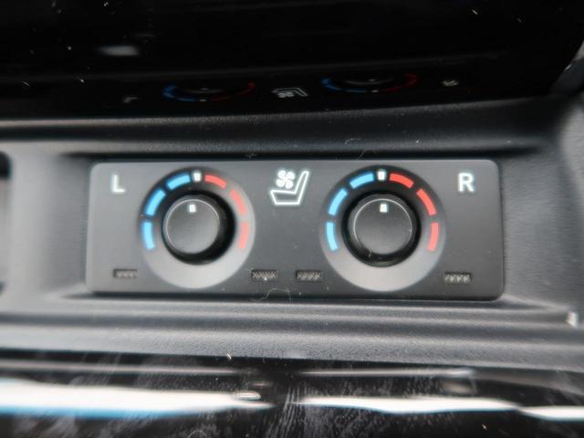 SR Cパッケージ 登録済未使用車 新型ディスプレイオーディオ 寒冷地仕様 サンルーフ 電動リアゲート レーダークルーズコントロール バックカメラ LEDヘッド 両側パワースライドドア  スマートキー 横滑り防止装置(59枚目)