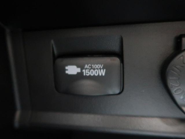 SR Cパッケージ 登録済未使用車 新型ディスプレイオーディオ 寒冷地仕様 サンルーフ 電動リアゲート レーダークルーズコントロール バックカメラ LEDヘッド 両側パワースライドドア  スマートキー 横滑り防止装置(60枚目)