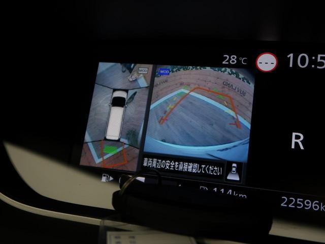 ハイウェイスターV 禁煙車 現行型 純正ナビ アラウンドビューモニタ プロパイロット 衝突被害軽減装置 両側パワースライドドア LEDヘッドライト ETC アイドリングストップ スマートキー 後席エアコン(7枚目)