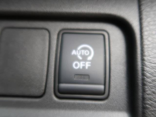 ハイウェイスターV 禁煙車 現行型 純正ナビ アラウンドビューモニタ プロパイロット 衝突被害軽減装置 両側パワースライドドア LEDヘッドライト ETC アイドリングストップ スマートキー 後席エアコン(24枚目)