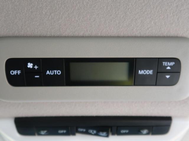 ハイウェイスターV 禁煙車 現行型 純正ナビ アラウンドビューモニタ プロパイロット 衝突被害軽減装置 両側パワースライドドア LEDヘッドライト ETC アイドリングストップ スマートキー 後席エアコン(25枚目)