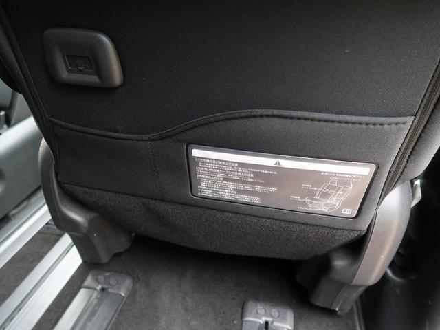 ハイウェイスターV 禁煙車 現行型 純正ナビ アラウンドビューモニタ プロパイロット 衝突被害軽減装置 両側パワースライドドア LEDヘッドライト ETC アイドリングストップ スマートキー 後席エアコン(35枚目)