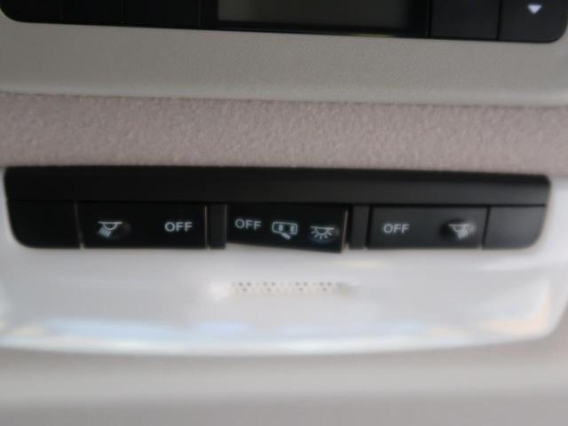 ハイウェイスターV 禁煙車 現行型 純正ナビ アラウンドビューモニタ プロパイロット 衝突被害軽減装置 両側パワースライドドア LEDヘッドライト ETC アイドリングストップ スマートキー 後席エアコン(38枚目)