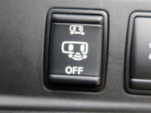 ハイウェイスターV 禁煙車 現行型 純正ナビ アラウンドビューモニタ プロパイロット 衝突被害軽減装置 両側パワースライドドア LEDヘッドライト ETC アイドリングストップ スマートキー 後席エアコン(41枚目)