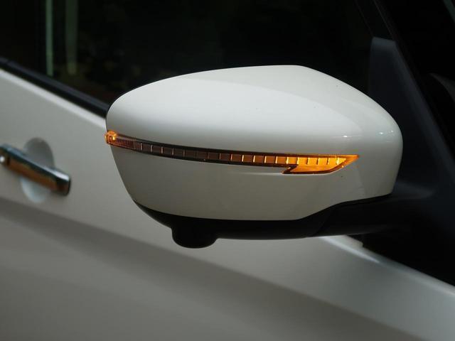 ハイウェイスターV 禁煙車 現行型 純正ナビ アラウンドビューモニタ プロパイロット 衝突被害軽減装置 両側パワースライドドア LEDヘッドライト ETC アイドリングストップ スマートキー 後席エアコン(50枚目)