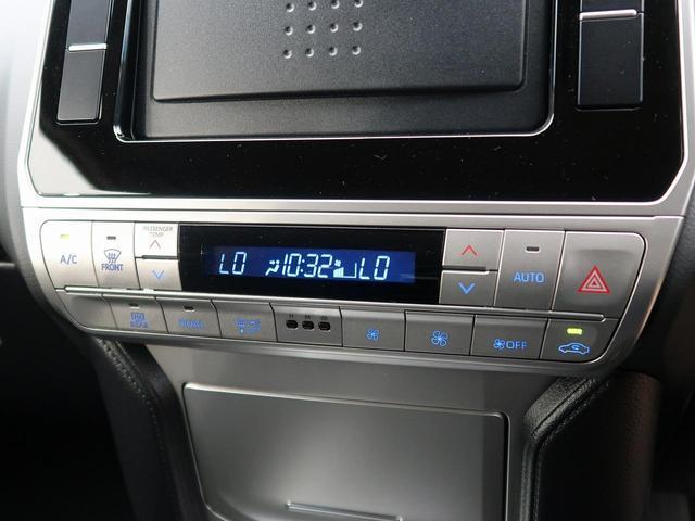 TX 登録済未使用車 4WD ルーフレール 衝突被害軽減装置 車線逸脱警報 クルーズコントロール LEDヘッドライト LEDフォグ オートマチックハイビーム オートエアコン スマートキー プッシュスタート(10枚目)
