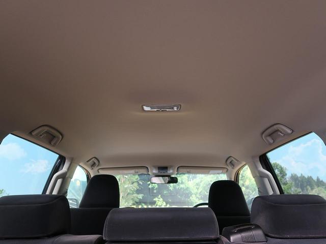 TX 登録済未使用車 4WD ルーフレール 衝突被害軽減装置 車線逸脱警報 クルーズコントロール LEDヘッドライト LEDフォグ オートマチックハイビーム オートエアコン スマートキー プッシュスタート(27枚目)
