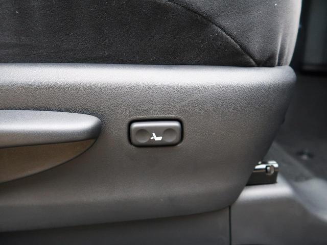 TX 登録済未使用車 4WD ルーフレール 衝突被害軽減装置 車線逸脱警報 クルーズコントロール LEDヘッドライト LEDフォグ オートマチックハイビーム オートエアコン スマートキー プッシュスタート(44枚目)