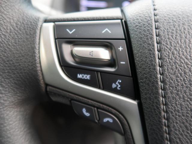 TX 登録済未使用車 4WD ルーフレール 衝突被害軽減装置 車線逸脱警報 クルーズコントロール LEDヘッドライト LEDフォグ オートマチックハイビーム オートエアコン スマートキー プッシュスタート(47枚目)